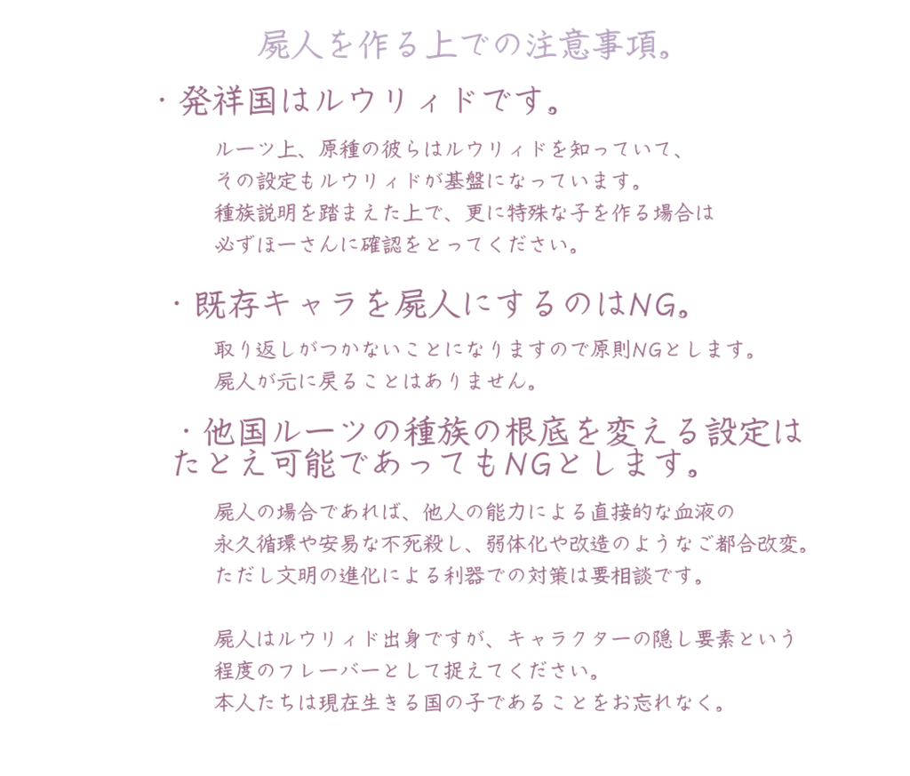 f:id:nagatakatsuki:20180903055119p:plain
