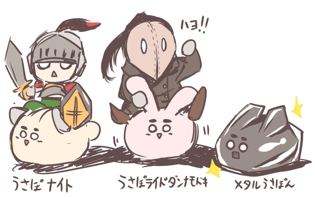 f:id:nagatakatsuki:20180903055443p:plain