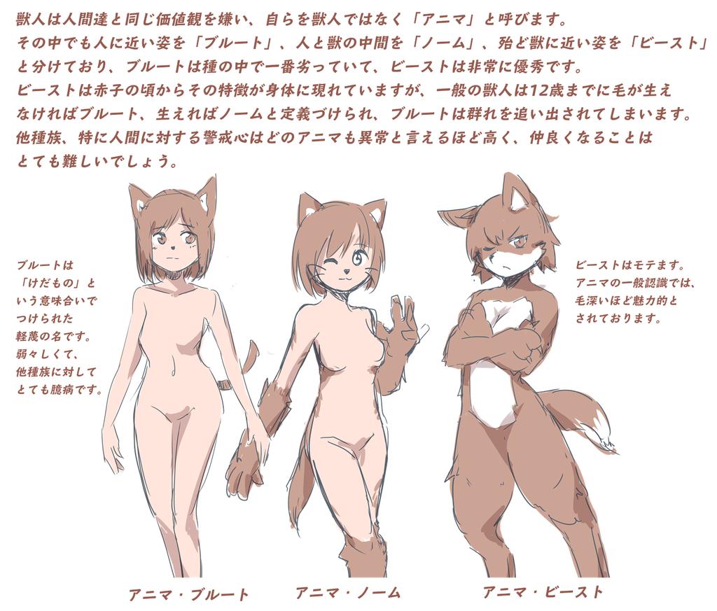 f:id:nagatakatsuki:20180924111729p:plain