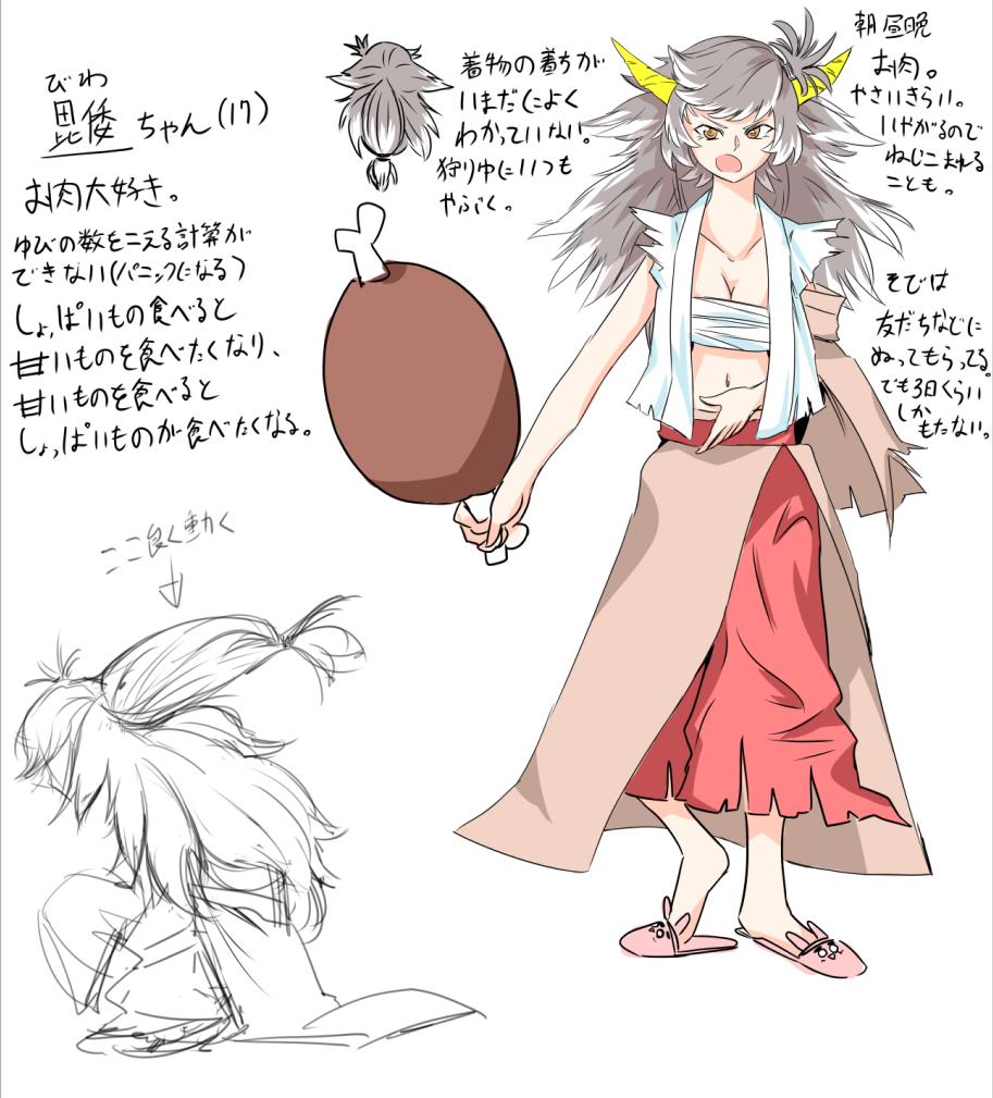 f:id:nagatakatsuki:20180924120417p:plain