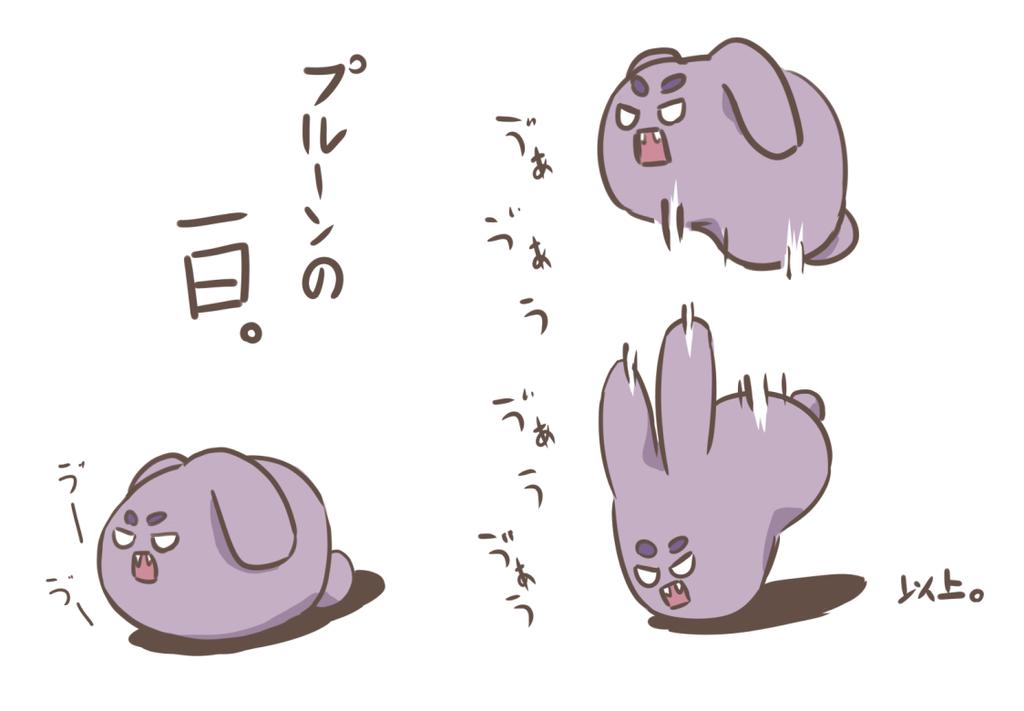 f:id:nagatakatsuki:20180926054928p:plain