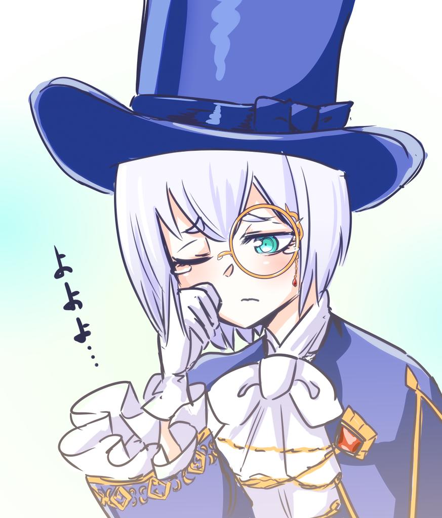 f:id:nagatakatsuki:20181003015122p:plain
