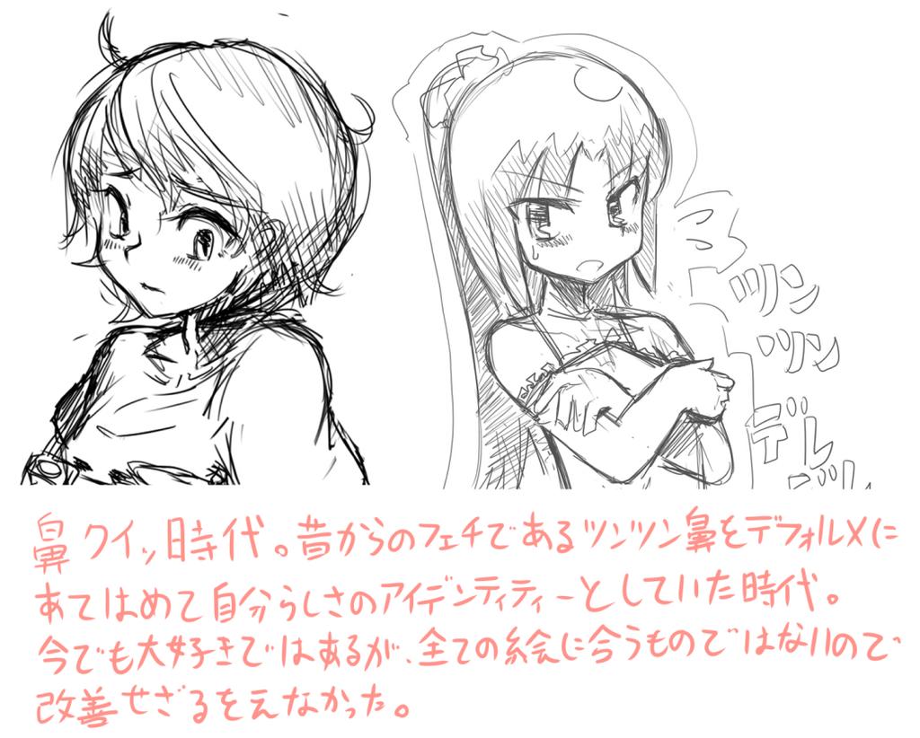 f:id:nagatakatsuki:20181018012957p:plain