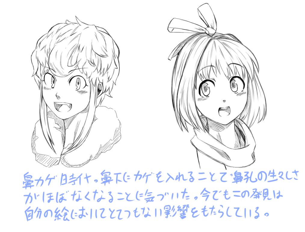 f:id:nagatakatsuki:20181018013004p:plain