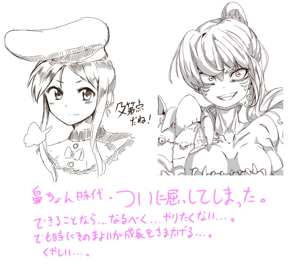 f:id:nagatakatsuki:20181018013014p:plain