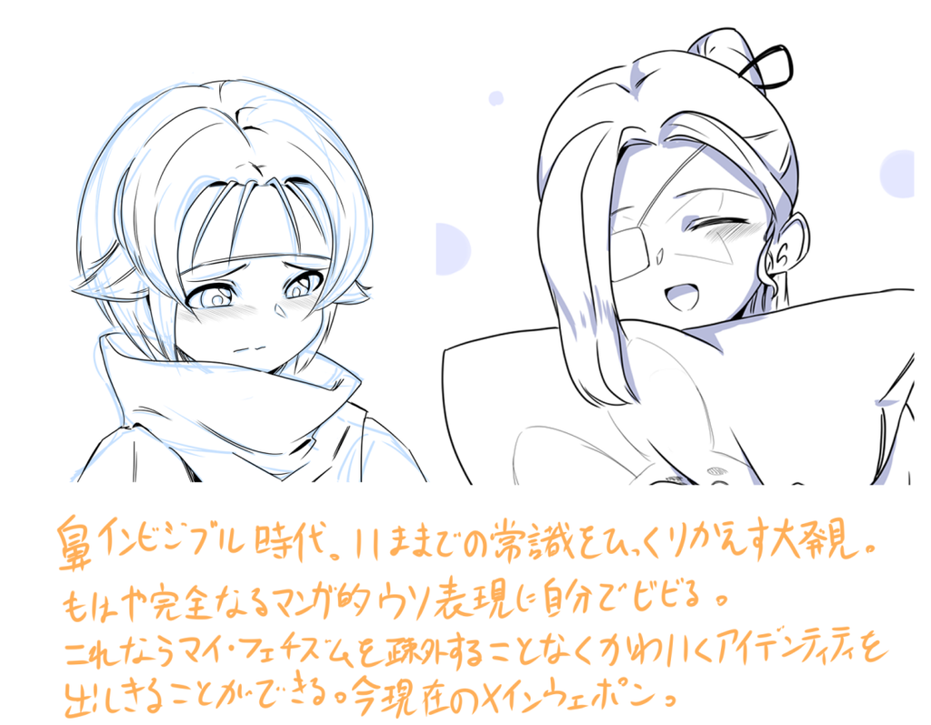 f:id:nagatakatsuki:20181018013019p:plain