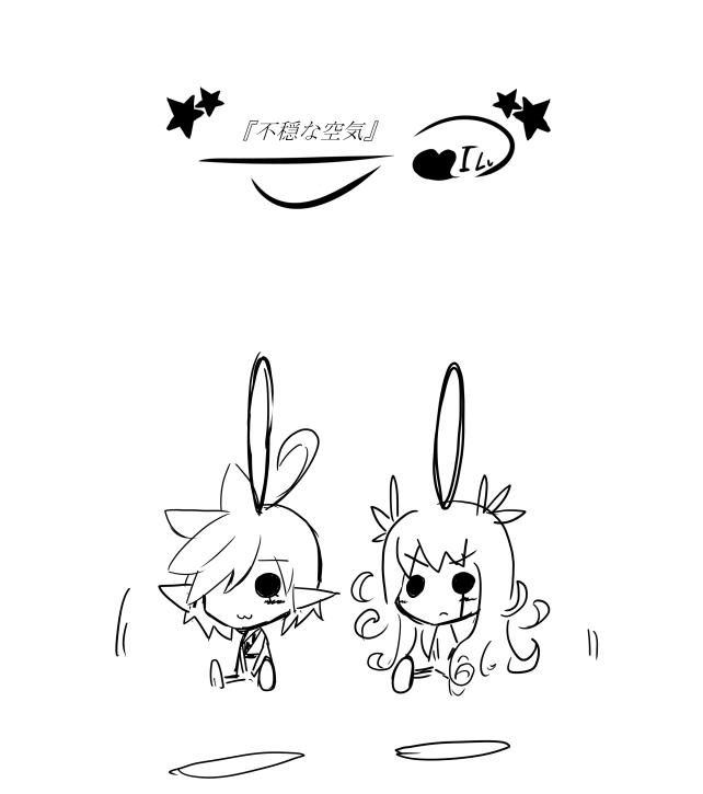 f:id:nagatakatsuki:20181103050514p:plain