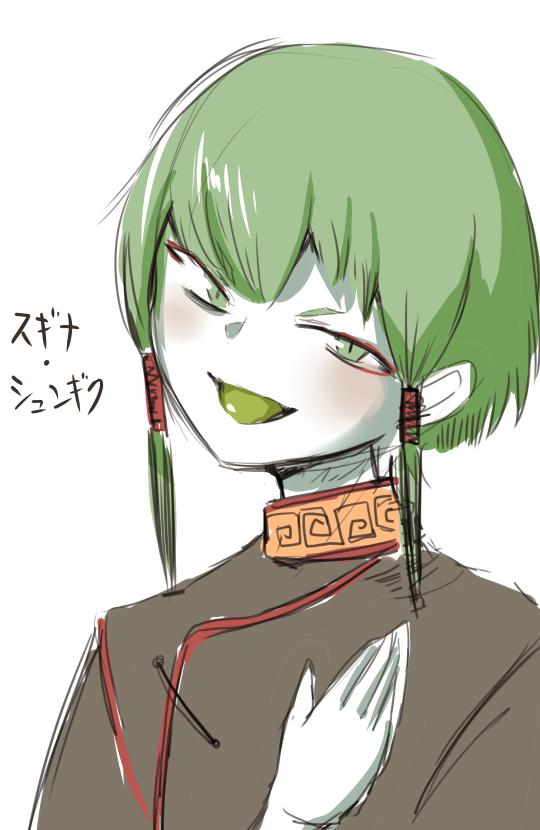 f:id:nagatakatsuki:20181106051720p:plain
