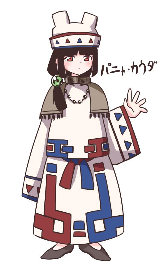 f:id:nagatakatsuki:20181109054333p:plain