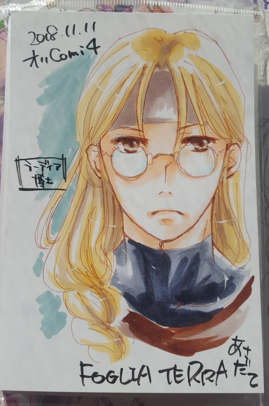 f:id:nagatakatsuki:20181113064637j:image