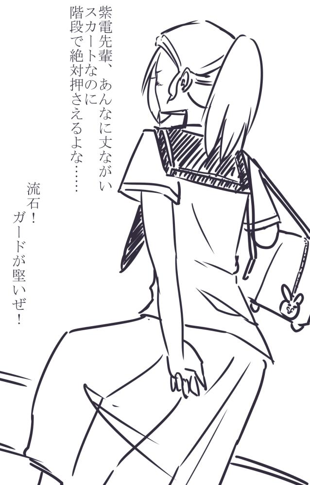 f:id:nagatakatsuki:20181116051433p:plain