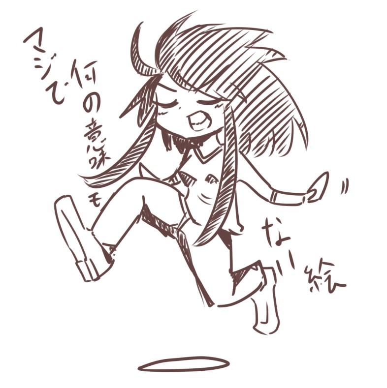 f:id:nagatakatsuki:20181207064733j:image