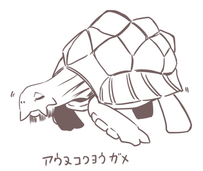 f:id:nagatakatsuki:20181213062619p:plain