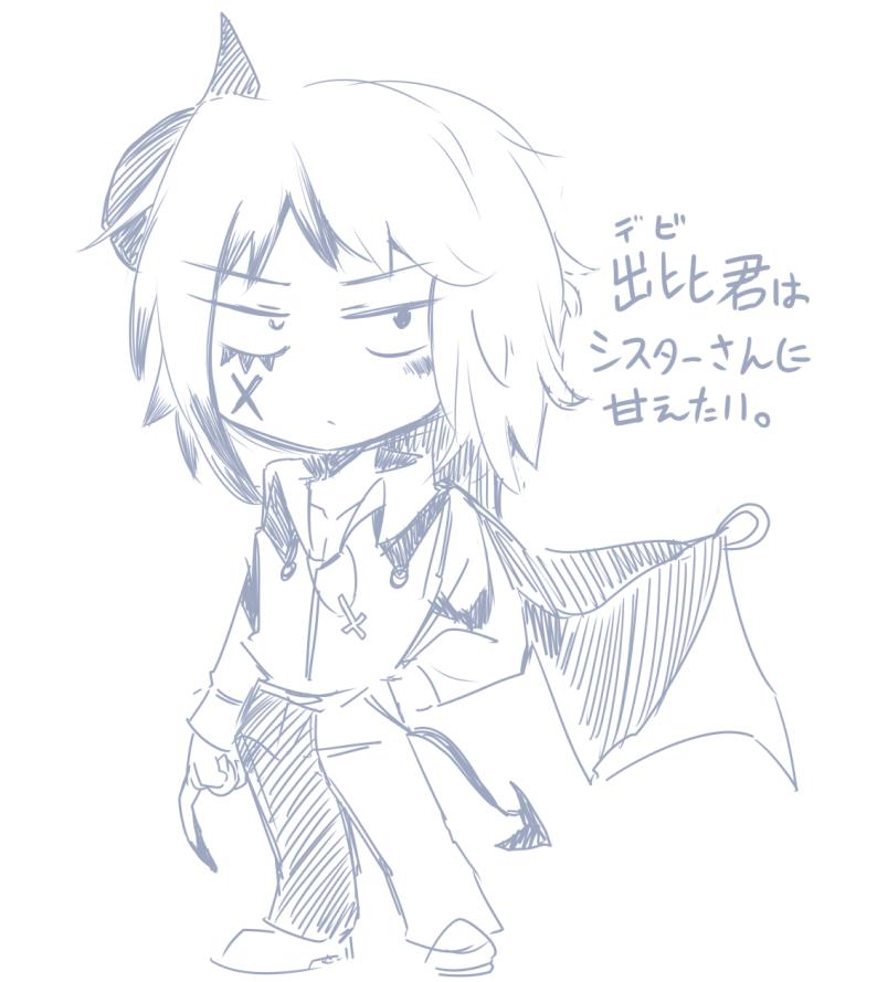 f:id:nagatakatsuki:20181229025834p:plain
