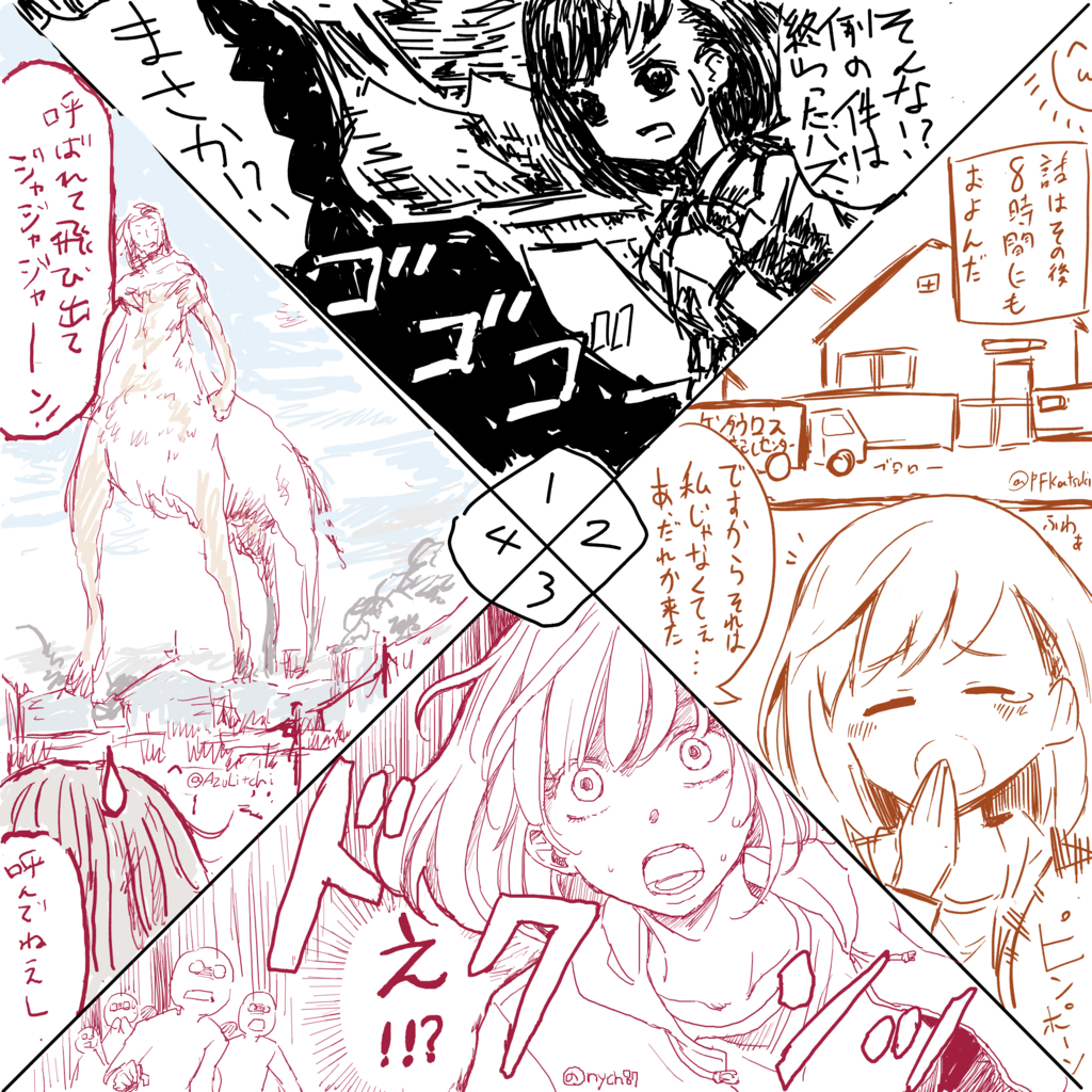 f:id:nagatakatsuki:20181229031316p:plain