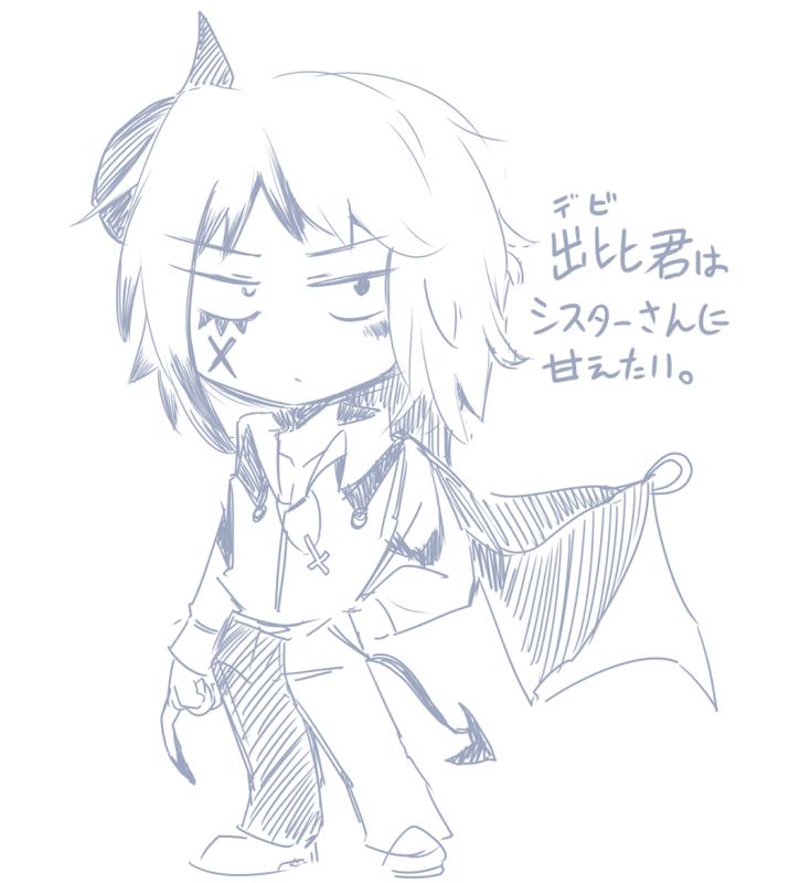 f:id:nagatakatsuki:20181231134128p:plain