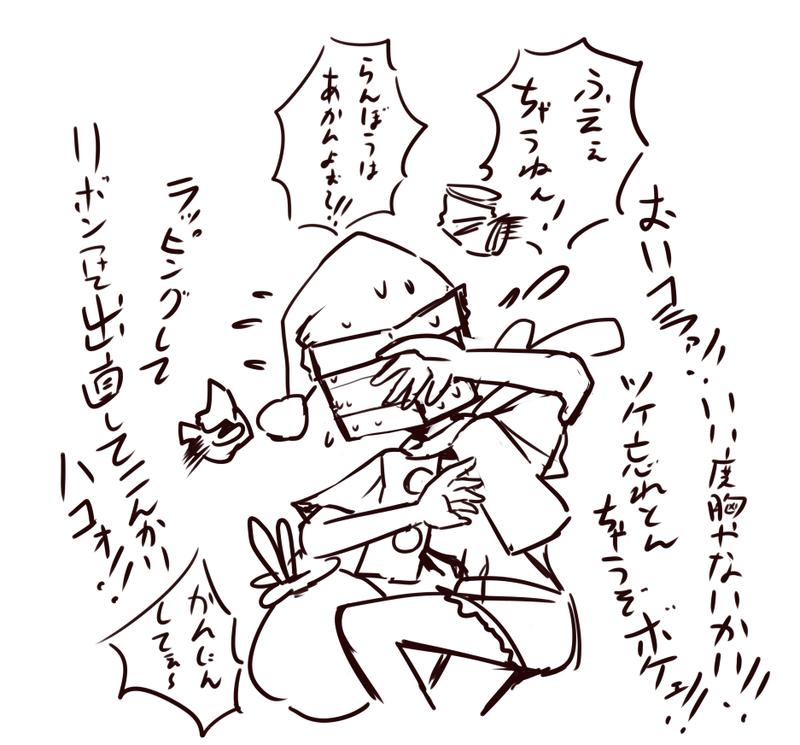 f:id:nagatakatsuki:20181231134206p:plain