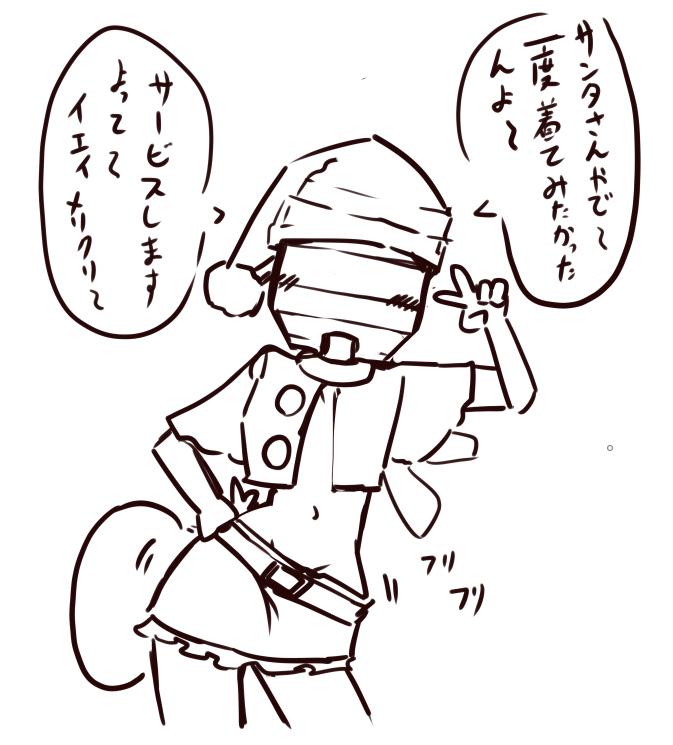 f:id:nagatakatsuki:20181231134207p:plain
