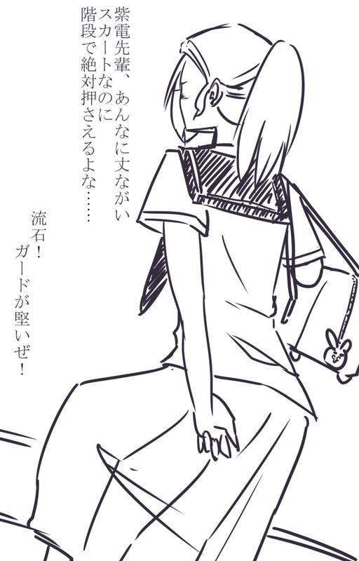 f:id:nagatakatsuki:20181231134231p:plain