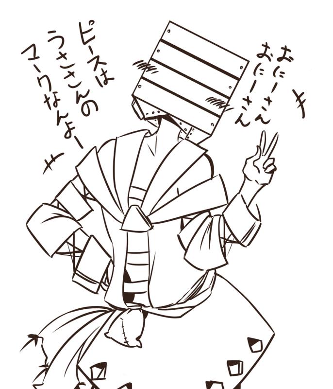 f:id:nagatakatsuki:20181231134250p:plain