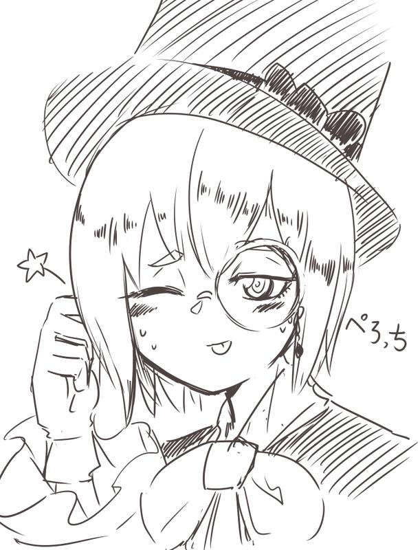 f:id:nagatakatsuki:20181231134315p:plain