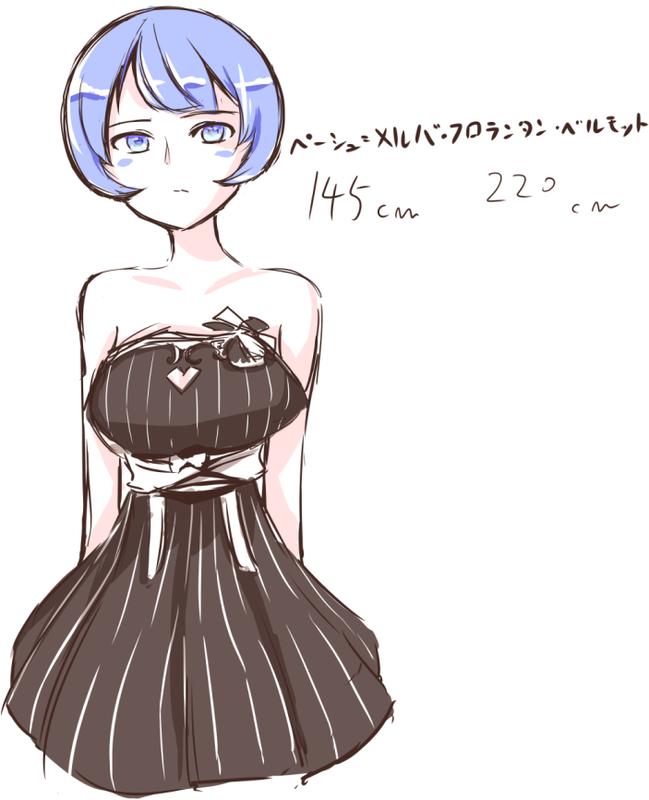 f:id:nagatakatsuki:20181231134359p:plain