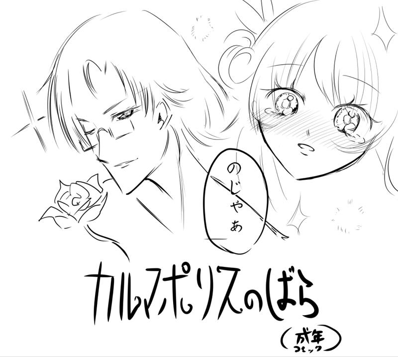 f:id:nagatakatsuki:20181231134425p:plain