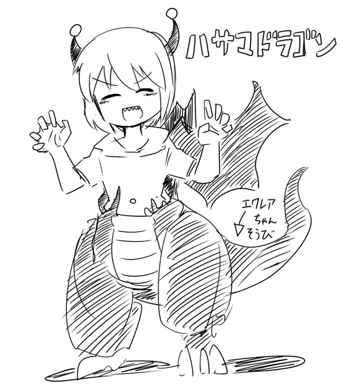 f:id:nagatakatsuki:20181231134426p:plain