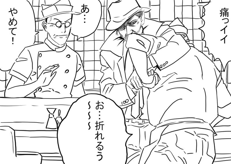 f:id:nagatakatsuki:20181231134450p:plain