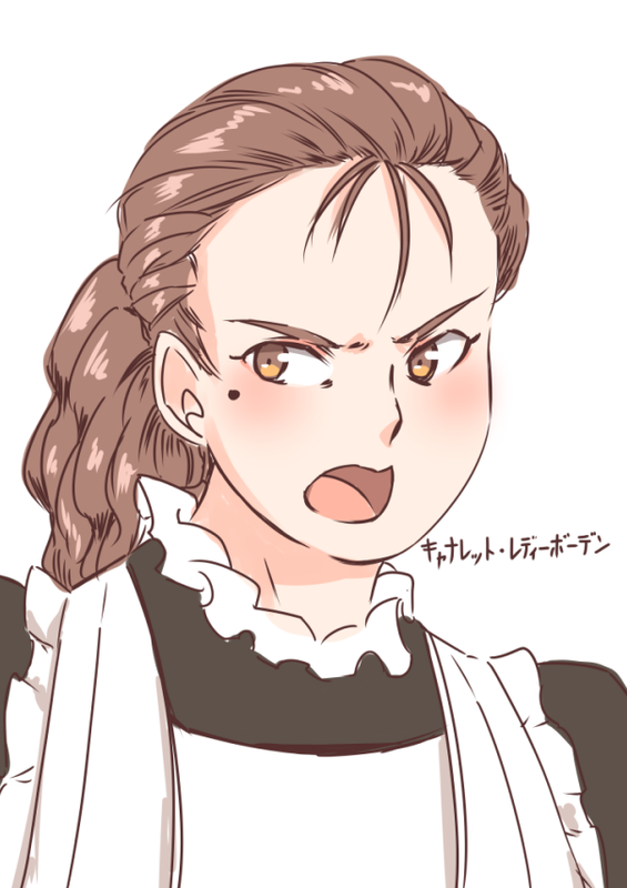 f:id:nagatakatsuki:20181231134516p:plain