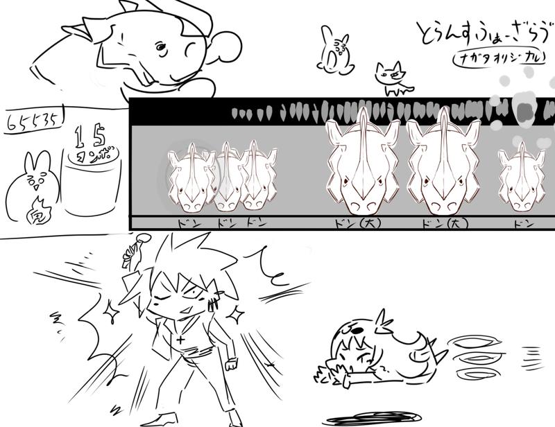 f:id:nagatakatsuki:20181231134525p:plain