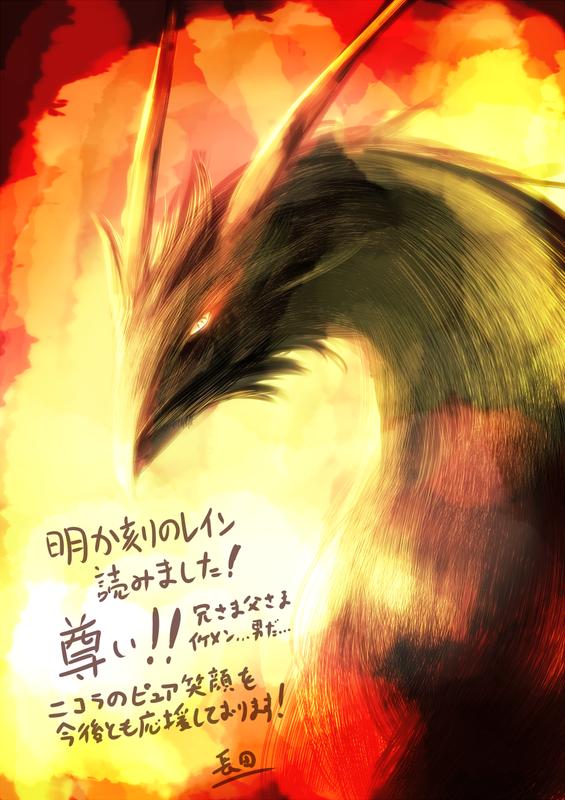f:id:nagatakatsuki:20181231134635p:plain