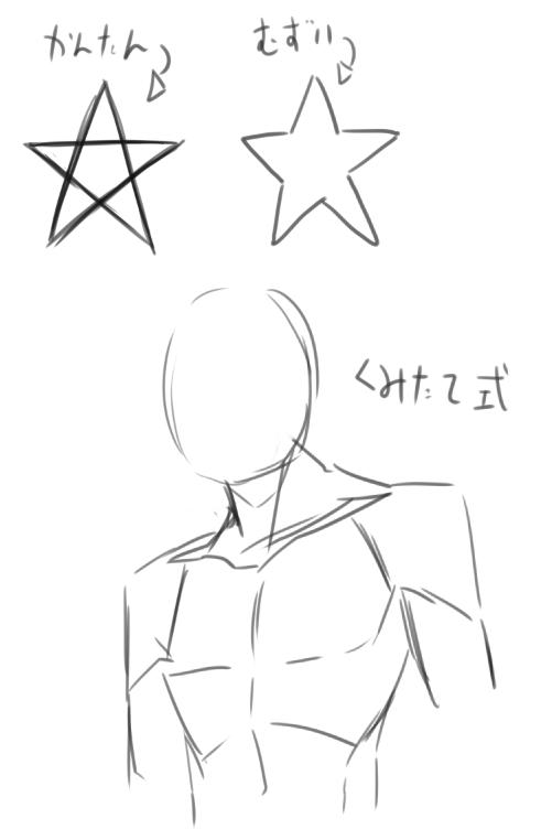 f:id:nagatakatsuki:20181231134638p:plain