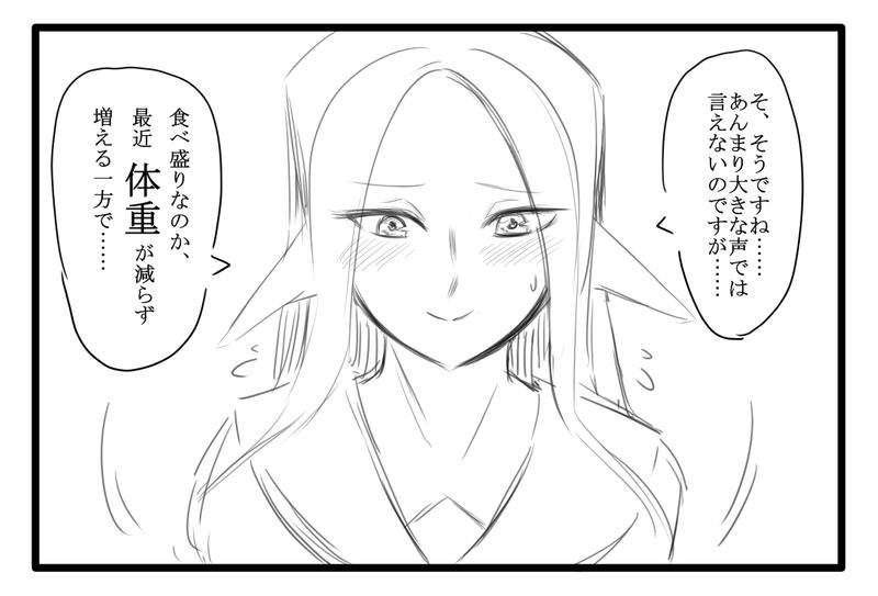f:id:nagatakatsuki:20181231134730p:plain