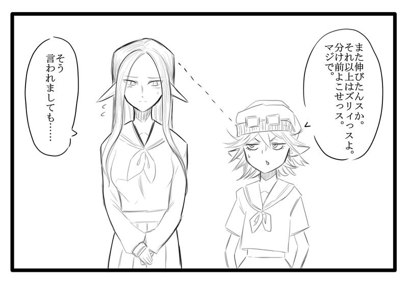 f:id:nagatakatsuki:20181231134732p:plain