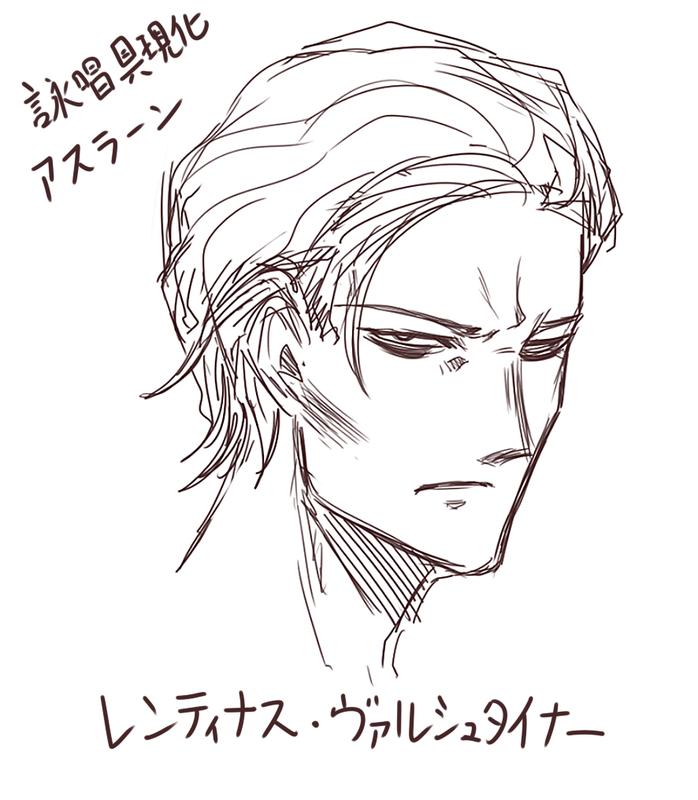 f:id:nagatakatsuki:20181231134847p:plain