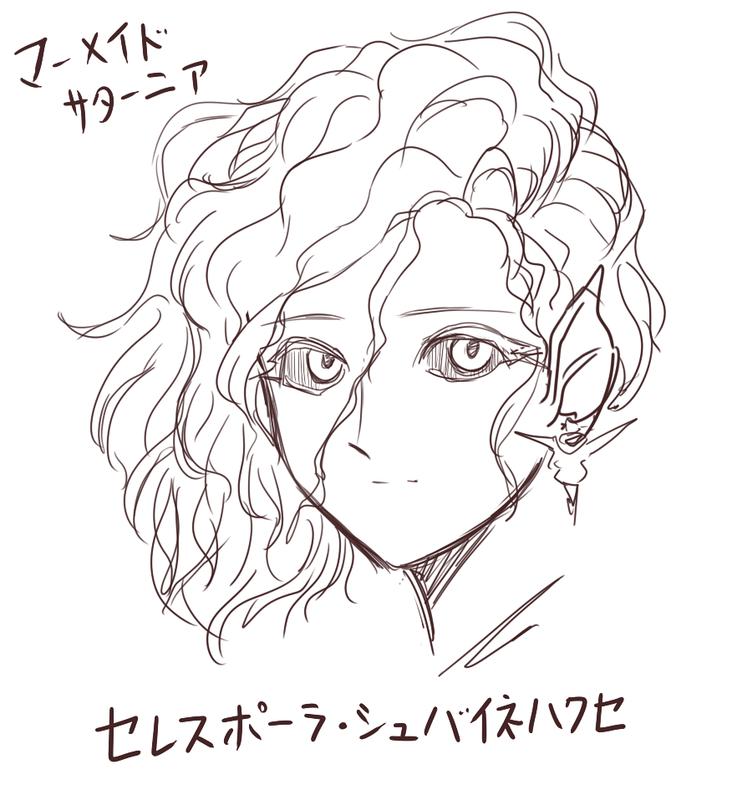 f:id:nagatakatsuki:20181231134850p:plain
