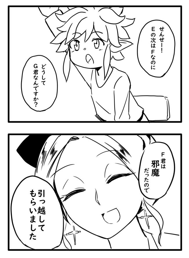 f:id:nagatakatsuki:20190104230754p:plain