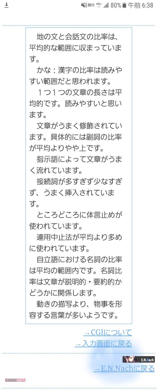 f:id:nagatakatsuki:20190115063957j:image