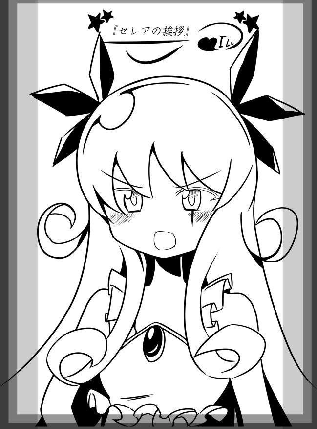 f:id:nagatakatsuki:20190120111625p:plain