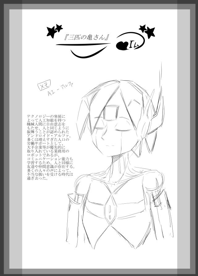 f:id:nagatakatsuki:20190120111639p:plain
