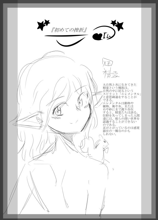 f:id:nagatakatsuki:20190120111657p:plain