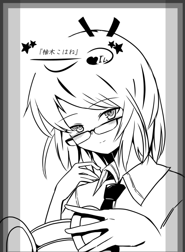 f:id:nagatakatsuki:20190120111713p:plain