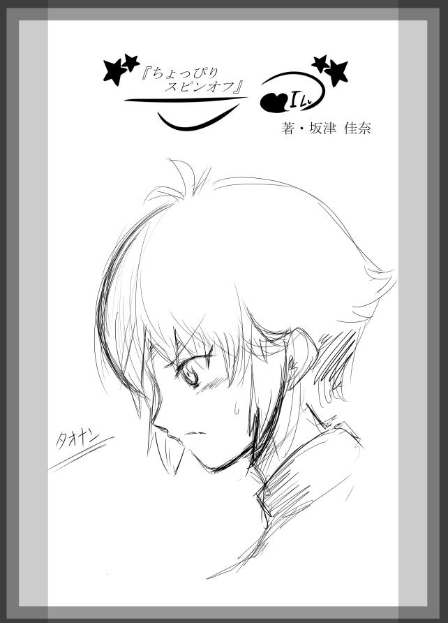 f:id:nagatakatsuki:20190120111724p:plain