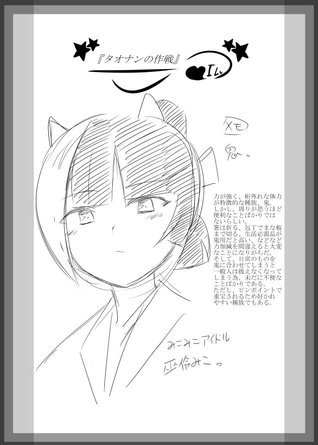 f:id:nagatakatsuki:20190120111907p:plain