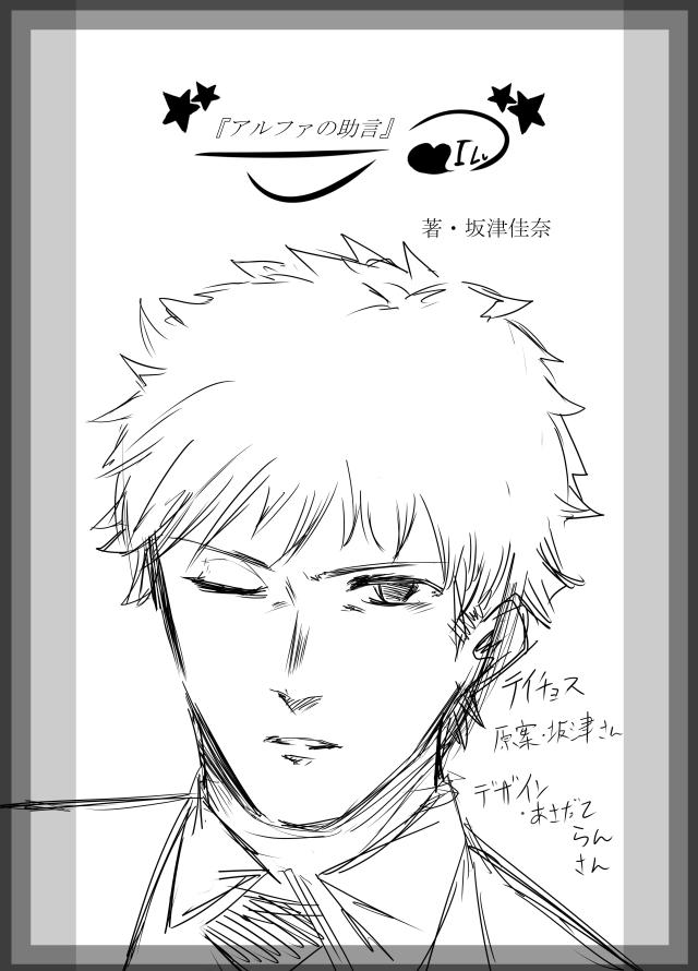 f:id:nagatakatsuki:20190120111919p:plain