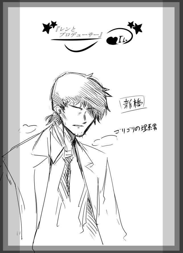 f:id:nagatakatsuki:20190120112038p:plain