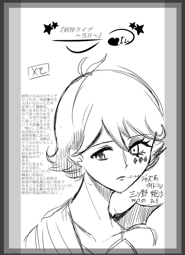 f:id:nagatakatsuki:20190120112123p:plain