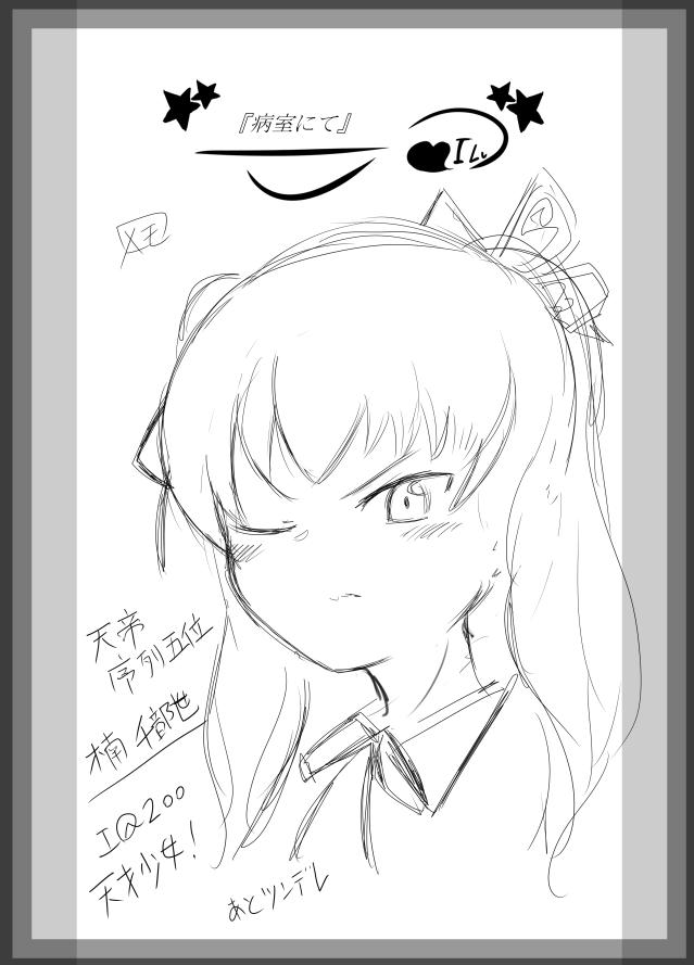 f:id:nagatakatsuki:20190120112132p:plain