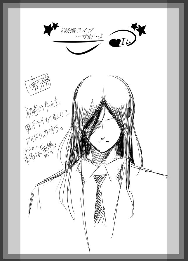 f:id:nagatakatsuki:20190120112156p:plain